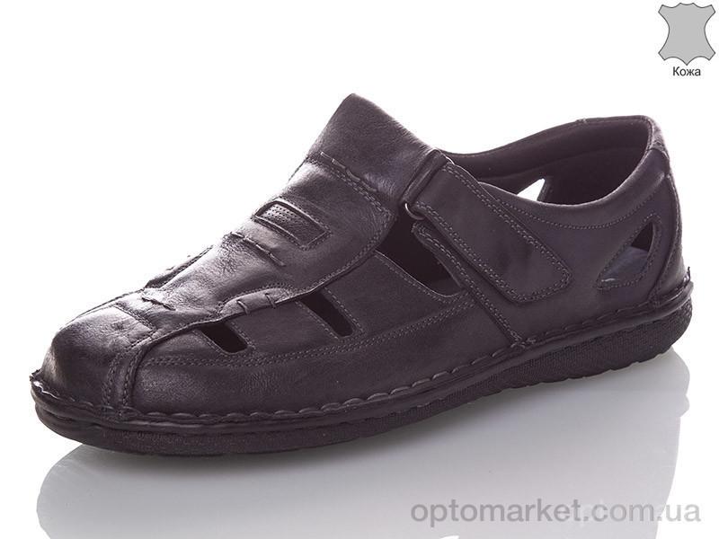 Купить Сандалии мужчины YLL1905-1 Yalasou коричневый, фото 2