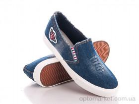 Купить Слипоны женские 258 blue Class Shoes синий