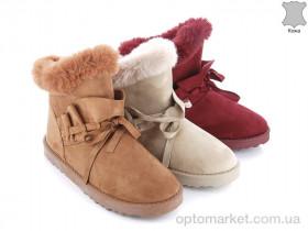 Купить Угги женские 7809CBW mix Class Shoes микс