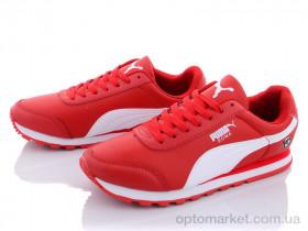 Купить Кроссовки мужчины A202-9 Puma красный