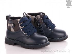 Купить Ботинки детские A6020-42-B blue Babysky синий
