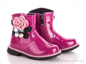 Купить Сапоги детские A9025-L51-C roze Babysky розовый