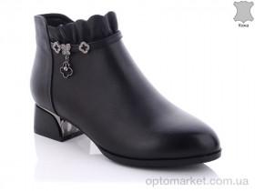 Купить Ботинки женские A9195 Gemeiq черный