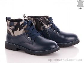 Купить Ботинки детские B7138-01-B blue Babysky синий