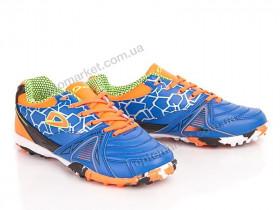 Купить Бутсы детские B7901-3S blue-orange Demax синий