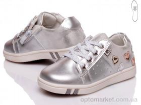 Купить Кроссовки детские Prime 2797 серый Prime серебряный