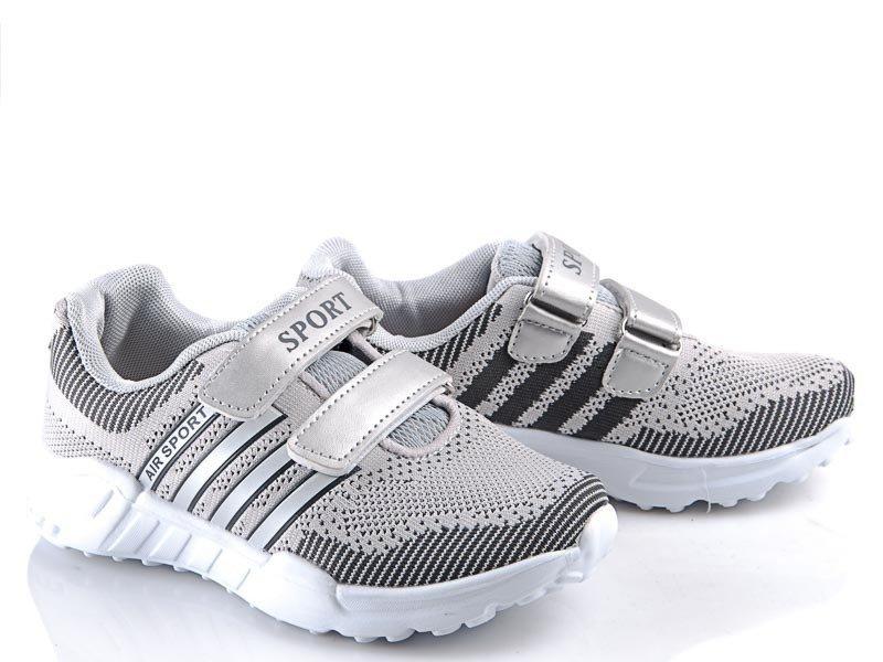 Купить детскую обувь оптом