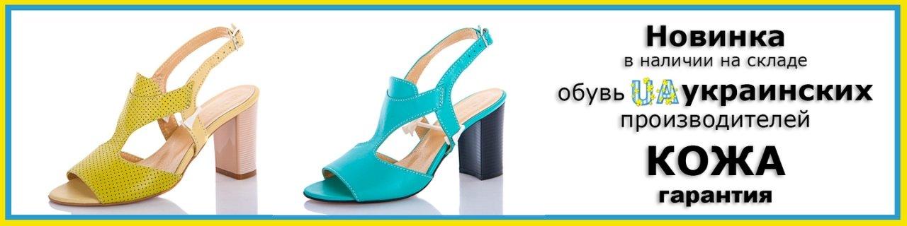 купить кожаную обувь оптом от производителя в Интернет - магазине Optomarket| Одесса 7 км |